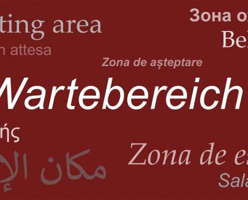 Asklepios Altona - Schild für Wartebereich in verschiedenen Sprachen