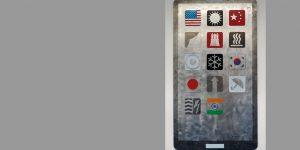 GEmälde App Display von Meike Kohls für tesa SE