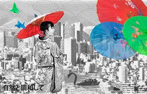 """Illustration """"Japan_Tokio"""" von Uwe Fehrmann"""
